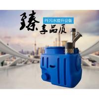 污水提升器 PE污水提升器 别墅污水提升器