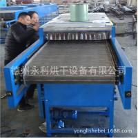 粉皮烘干机 三层带式烘干机 连续式干燥设备