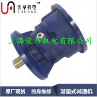 热销VF303-L3-1/84-5HP三亚游星减速机