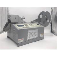 拉花带直切机自动裁切设备 冷切型皮革带裁切机