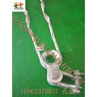 预绞式光缆耐张线夹ADSS光缆耐张串厂家直销光缆耐张金具