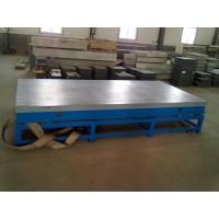 铸铁平台  T型槽平板