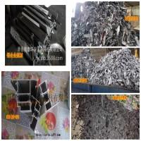 破碎铝杂料回收处理设备