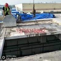 顺义区李桥专业混凝土墙体拆除楼板切割开洞公司