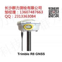 华容县供应Trimble R8 GNSS接收机