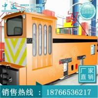 不同吨位架线式电机车 电机车厂家 矿用牵引机车