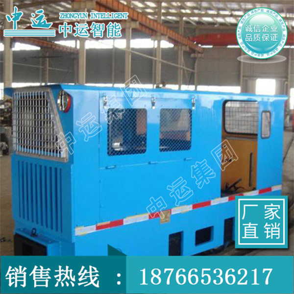 CJY系列架线式电机车 架线式电机车价格 电机车大全