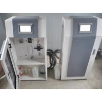 污水氨氮水质在线分析仪器