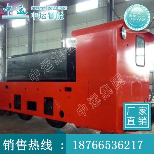 电机车种类 矿用电机车型号 架线式电机车价格