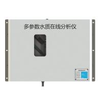 YG-WMSX02/20多参数水质在线分析仪(套件供友商)