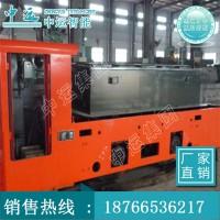 3T5T10T15T蓄电池电机车 矿用蓄电池电机车价格