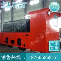 中运长期供应蓄电池电机车 蓄电池电机车型号全