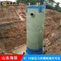 厂家定制 一体化预制泵站 污水雨水提升泵站
