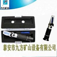 郑州WYT-15乳化液浓度检测仪出厂价