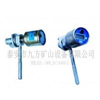 陕西YH60D矿用支柱数字压力计