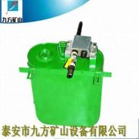 乳化液浓度自动配比仪 使用方法