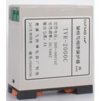 飞纳得断相与相序保护器TVR-2000C(660V)购机指南