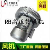 南京工厂供应高压旋涡鼓风机,工业漩涡式气泵