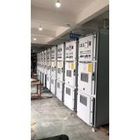 10KV高压开关柜供应商