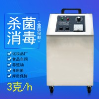 HY-004-3A臭氧发生器