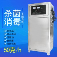 HY-015-50A臭氧发生器