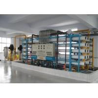化工纯水系统——120TPH反渗透主机