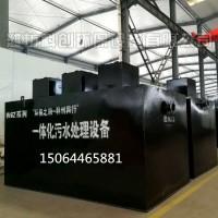 生活污水处理设备一体化地埋生产厂家价格优惠