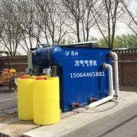 土建养殖屠宰污水处理设备厂家新价格