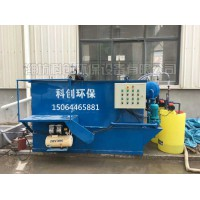 一体溶气气浮机含油污水处理设备生产厂家