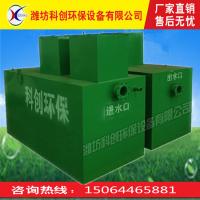 专用养殖屠宰污水处理设备生产厂家