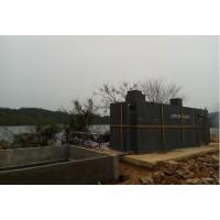 污水处理设备|养殖污水处理工程|厂家|报价|江西贾斯汀环保