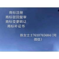 北京顺兴捷代理专利申请可加急