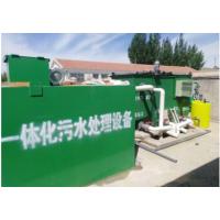 生活污水处理|江西贾斯汀环保|厂家一体化污水处理设备