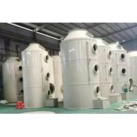 宜春废气处理厂家|报价|江西贾斯汀环保|工业气处理设备