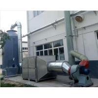 江西活性炭吸附箱厂家|江西贾斯汀环保|活性炭吸附装置