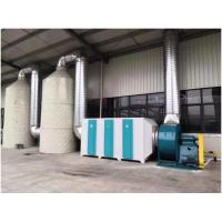 南昌 废气处理成套设备|UV光氧催化净化器|江西贾斯汀环保