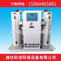 农村饮用水杀菌消毒设备二氧化氯发生器装置