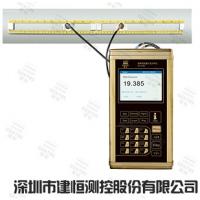 便携式超声波流量计DCT1288i