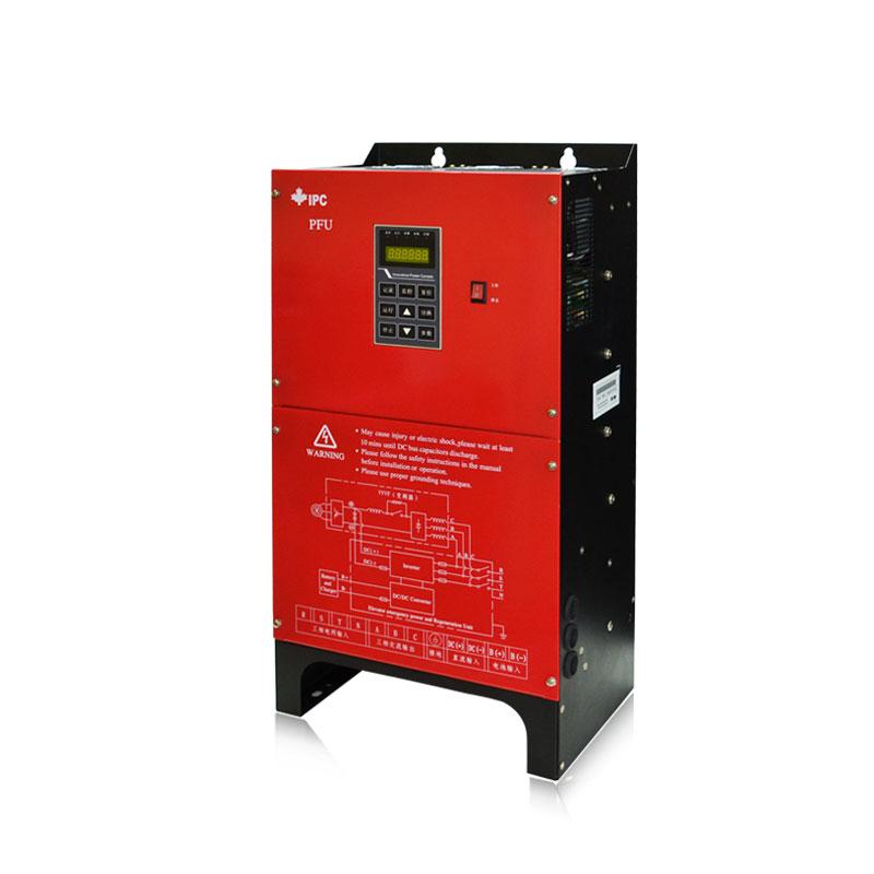 PFU电梯应急回馈_能量回馈_电梯应急装置_节能回馈
