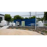 南通污水处理设备|学校生活污水处理设备