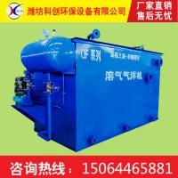 供应食品加工污水处理设备 含油污水处理设备一体溶气气浮机设备
