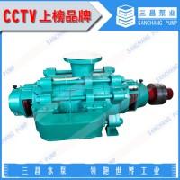 铜仁ZD型自平衡多级高压水泵价格长沙三昌泵厂供应