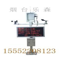 自主研发扬尘噪音在线检测系统 智能操作 定位准确