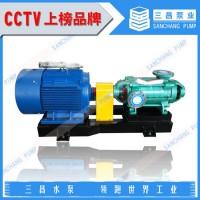 云南MD矿用多级离心泵厂家长沙三昌泵业供应