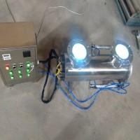 石家庄诚科分体式带自动清洗装置紫外线杀菌设备