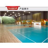 常州舞蹈室pvc塑胶地板运动地板地板胶绿质厂家直销