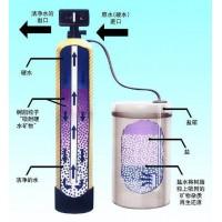 一体化水处理软化水设备可靠生产批发商