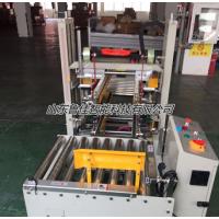 山东鲁佳工字型打包机生产厂家