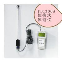 专业生产便携式流速仪TD1306A流速测算仪