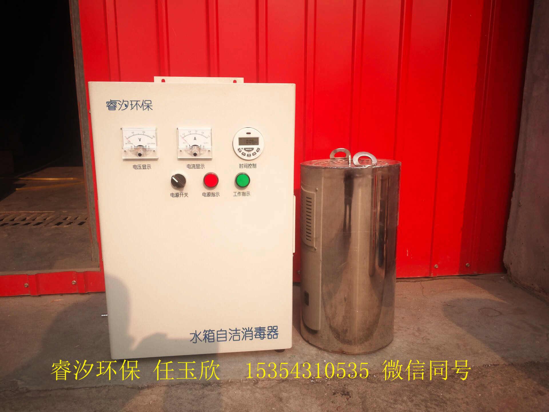 重庆水箱自洁消毒器厂家直销